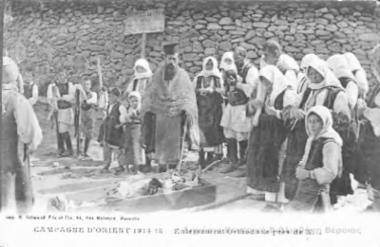 Campagne d' Orient 1914-18, enterrement orthodoxe pres de x... [Γραφικά]