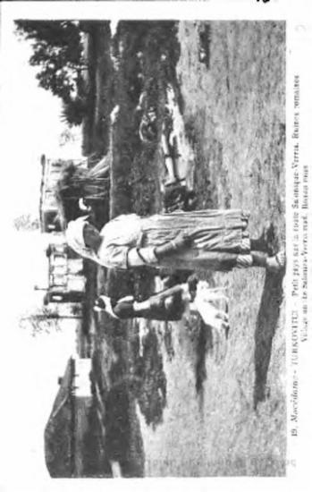 Macedoine - Turcovitci, petit pays sur la route Salonique-Verria : ruines romaines = village on the Salonica-Verria road : romans ruins [Γραφικά]