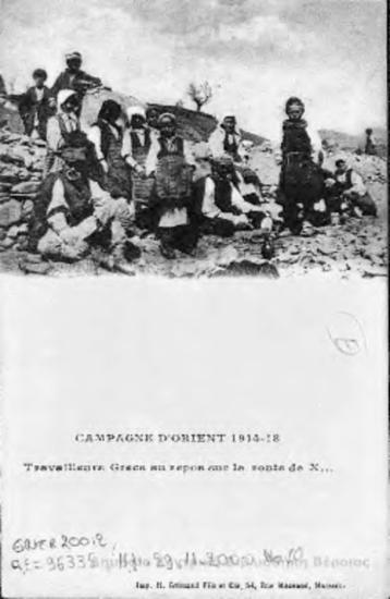 Campagne d' Orient 1914-18,travailleurs grecs au  repos sur la route de x... [Γραφικά]