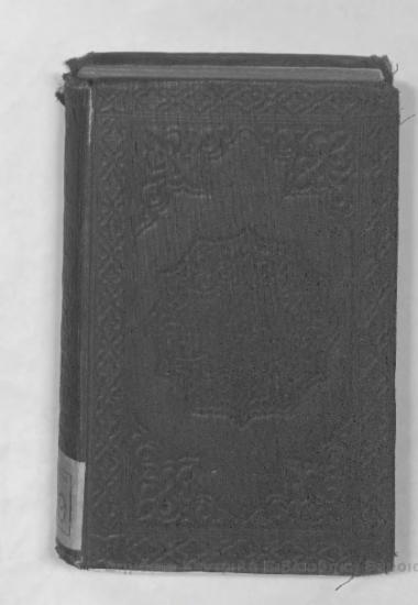 Τhe Odyssey of Homer : with the hymns, epigrams, and battle of the frogs and mice / literally translated...Theodore Alois Buckley