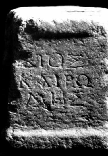IThrAeg E187: Αναθηματικός βωμίσκος στον Δία και την Ρώμη