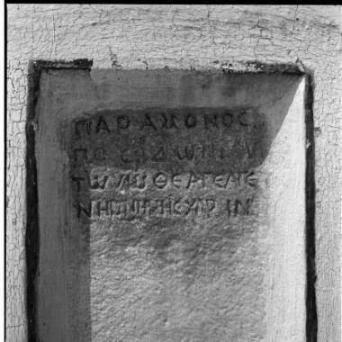 ΕΑΜ 135: Επιτύμβιο του Θεαγένη του Παραμόνου