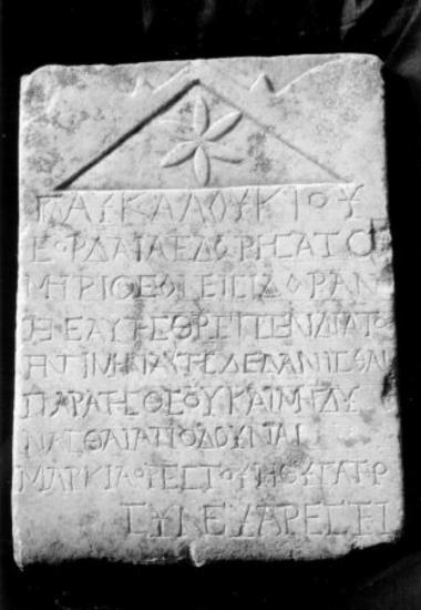 ILeukopetra 134: Απελευθέρωση θρεπτής με ανάθεση στην Μητέρα             των Θεών από την Γλαύκα του Λουκίου από την Εορδαία, με τη συγκατάθεση της κόρης της,             Μαρκίας του Ορέστη.