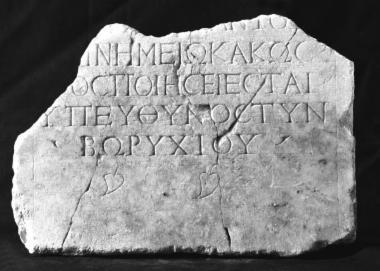 Achaïe II 179: Επιτύμβιο, Achaïe II 179: Epitaph
