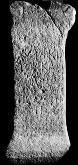 IThrAeg E023: Τιμητική για τον αυτοκράτορα Αδριανό