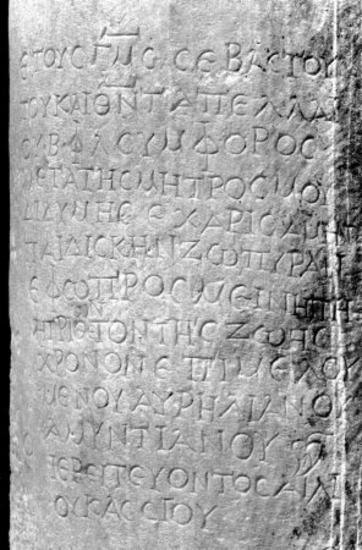 ILeukopetra 059: Απελευθέρωση δούλης με ανάθεση στην             Αυτόχθονα Μητέρα των Θεών από τον Φλάβιο Σύμφορο και τη μητέρα του Διδύμη.