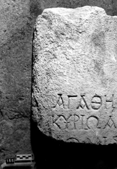IThrAeg E479: Αναθηματική στον Απόλλωνα
