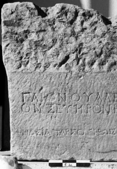 IThrAeg E298: Επιτύμβιο του Γαΐου Ουαλερίου Σευήρου και της Ηδείας, θυγατρός του Τάρσου
