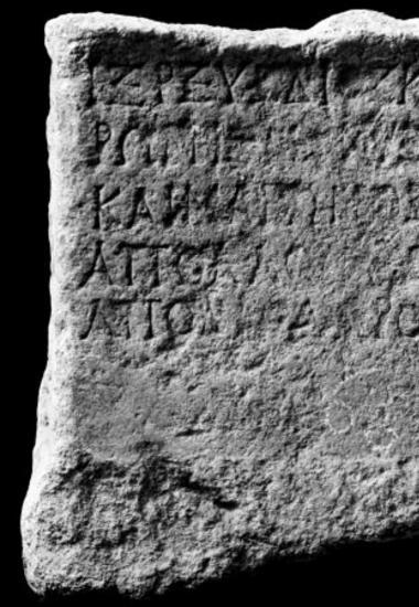 IThrAeg E191: Αναθηματικός βωμίσκος του Απολλοδώρου, γιου του Απολλοδώρου, ιερέως του Διός, της Ρώμης και του Μάρωνος