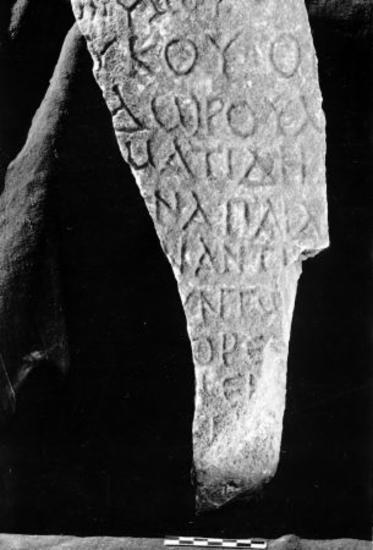 ILeukopetra 036: Απελευθέρωση δούλης (;) και των παιδιών της             με ανάθεση στην Αυτόχθονα Μητέρα των Θεών από τον / την [---] του Λύκου, με τη             συγκατάθεση μελών της οικογένειας.