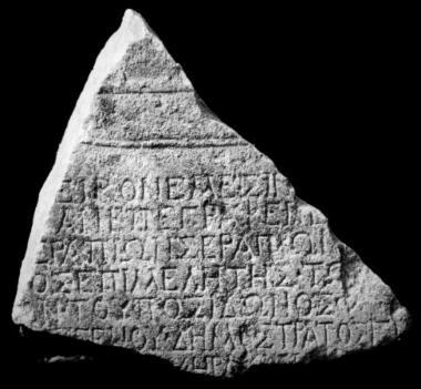 IThrAeg E204: Αναθηματική του Σεραπίωνος, γιου του Σεραπίωνος, επιμελητή του Ποσειδώνος, στην Νεικονέμεσιν