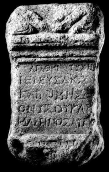IThrAeg E193: Αναθηματικός βωμίσκος του Αυρηλίου Αλβανού, ιερέως του Διός, της Ρώμης και του Μάρωνος
