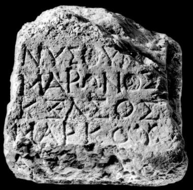 IThrAeg E189: Αναθηματικός βωμίσκος του Κέλσου, γιου του Μάρκου, ιερέως του Διός, της Ρώμης και του Μάρωνος