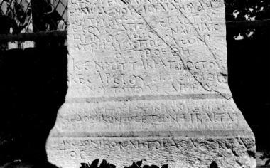 ILeukopetra 103: Απελευθέρωση δύο δούλων με ανάθεση στην             Αυτόχθονα Μητέρα των Θεών από τον Αυρήλιο Ποσειδώνιο από τις Αιγαιές.