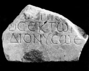 IThrAeg E017: Αναθηματική στον Διόνυσο
