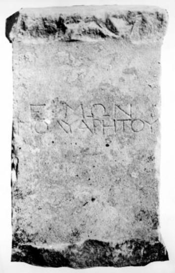 IThrAeg E141: Επιτύμβιο του Έρμωνος, γιου του Πολυαρήτου