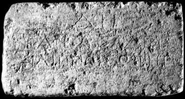 IThrAeg E186: Αναθηματική στον Δία και τον βασιλέα Φίλιππο (B΄;)