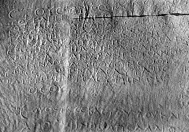 ILeukopetra 070: Απελευθέρωση δούλης και των πέντε παιδιών             της με ανάθεση στην Αυτόχθονα Μητέρα των Θεών από τον Αυρήλιο Κάσσανδρο του Κασσάνδρου.