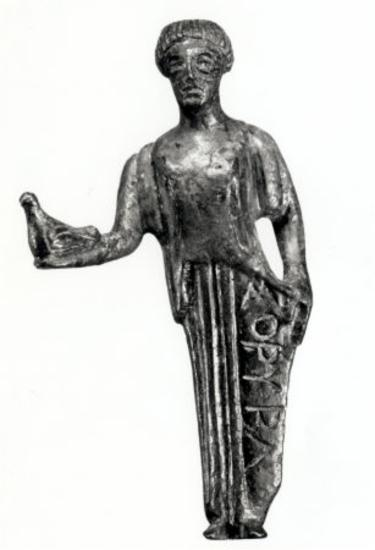 Achaïe II 002: Αναθηματική στην Αφροδίτη (;)