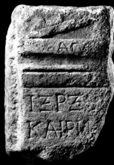 IThrAeg E197: Αναθηματικός βωμίσκος ιερέως του Διός, της Ρώμης και του Μάρωνος