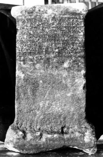 IThrAeg E215: Επιτύμβιο επίγραμμα για τον Γαλάτη Βρίκκωνα, γιο του Ατευρίστου