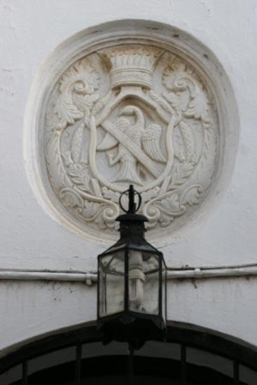 Οικόσημο οικογένειας Φραγκόπουλου, Coat-of-arms of the Frangopoulos family