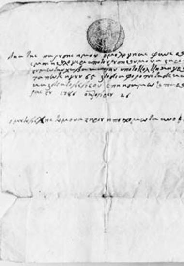 Xρεωστικό ομόλογο, Promissory note