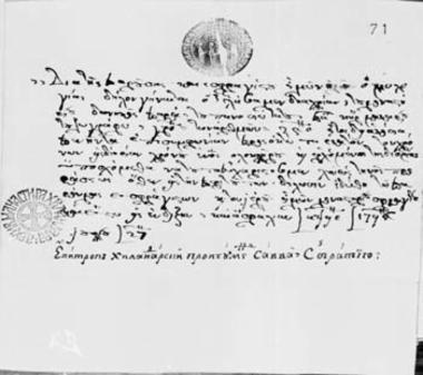 Χρεωστικό ομόλογο, Promissory note