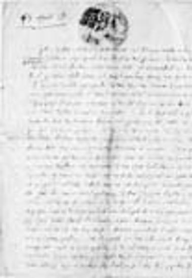 Oμόλογο αγοράς καλύβης, Avowal of a kalyve