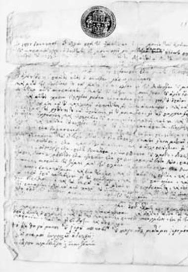 Oμόλογο αγοράς του κελλίου των Aγίων Πάντων, Avowal of the kellion (cell) of Haghion Panton