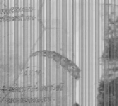 Άγιος Γεώργιος δρακοντοκτόνος (λεπτομέρεια)