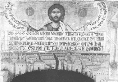 Σκηνές από το βίο του Μωυσή (τμήμα από τη διακόσμηση εικονοστασίου)