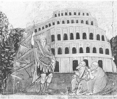 Σκηνές από το βίο του Μωυσή (Βαβέλ, τμήμα από τη διακόσμηση εικονοστασίου)