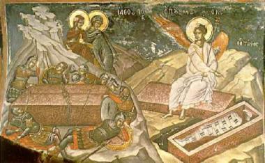 Κουστωδία και οι οι Γυναίκες στον Τάφο