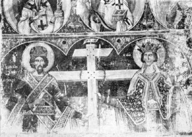 Άγιοι Κωνσταντίνος - Ελένη, Sts Constantine and Helena
