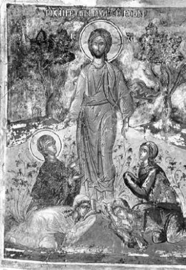 Εμφάνιση του Χριστού στις άγιες Γυναίκες