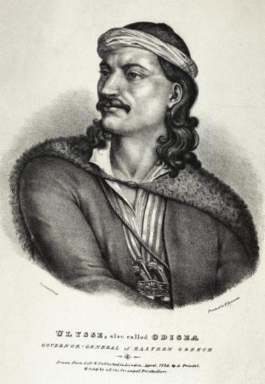 Ανδρούτσος Οδυσσεύς, Androutsos Odyssefs