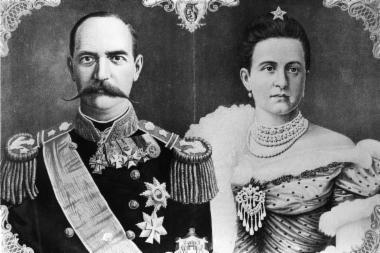 Γεώργιος Α΄, Georgios I