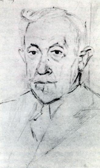 Βλαχόπουλος Αριστοτέλης, Vlachopoulos Aristotelis