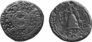 Χάλκινο νόμισμα Μακεδονικού βασιλείου, Βασιλιάς: Αλέξανδρος Γ', Bronze coin of the Macedonian kingdom, Ruler: Alexander III