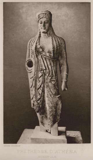 Αρχαϊκή Kόρη (Μουσείο Ακρόπολης).