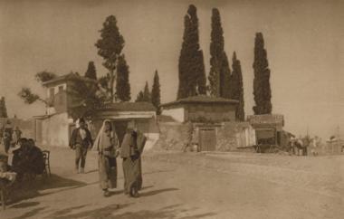 Δρόμος στην τουρκική συνοικία της Σμύρνης στην άνω πόλη.