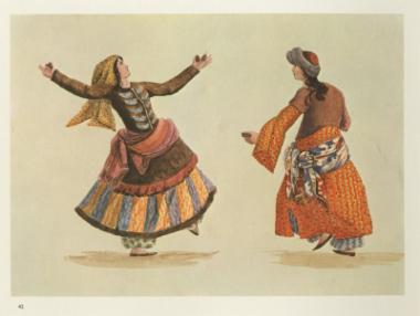 Δύο χορεύτριες.