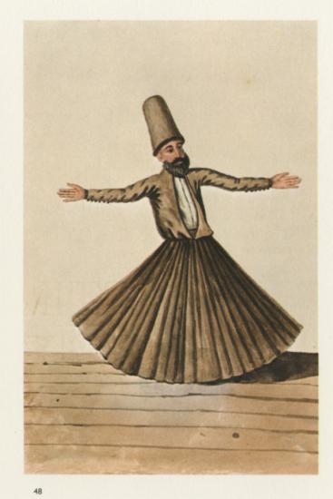 Δερβίσης που χορεύει.