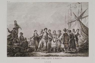 Ελληνικός χορός στην Πάρο.