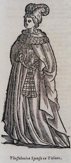Παντρεμένη γυναίκα από τη Θεσσαλονίκη, βασισμένο σε σχέδιο του Cesare Vecellio. Από το Universus Terrarum Orbis Scriptorum Calamo Delineatis, του Alphonse Lasor a Varea (Raffaello Savonarola), Πάδοβα 1713.