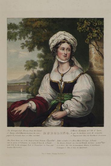 Προσωπογραφία της Λασκαρίνας Μπουμπουλίνας.