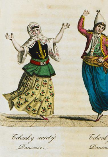 Τούρκος χορευτής και χορεύτρια.