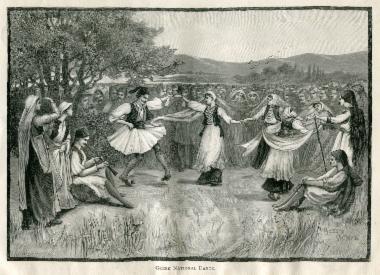 Ελληνικός παραδοσιακός χορός.