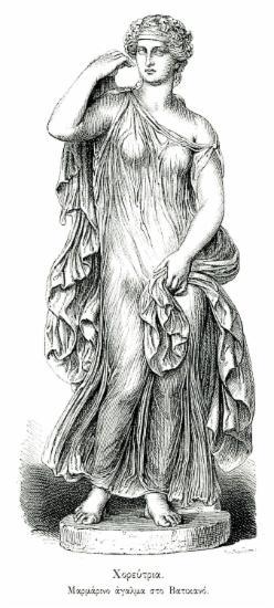 Χορεύτρια. Μαρμάρινο άγαλμα από το Μουσείο του Βατικανού.